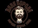 Дядя Борода