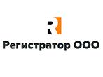Регистратор ООО